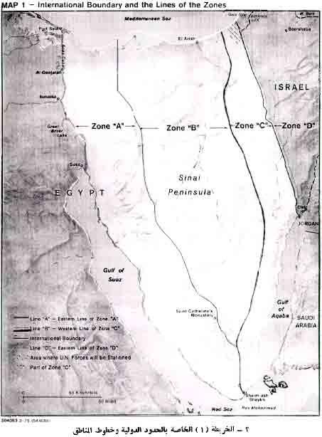 تفاصيل معاهدة كامب ديفيد بين مصر وإسرائيل MOK253.jpg