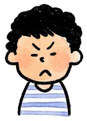 男の子の表情のイラスト(怒り)