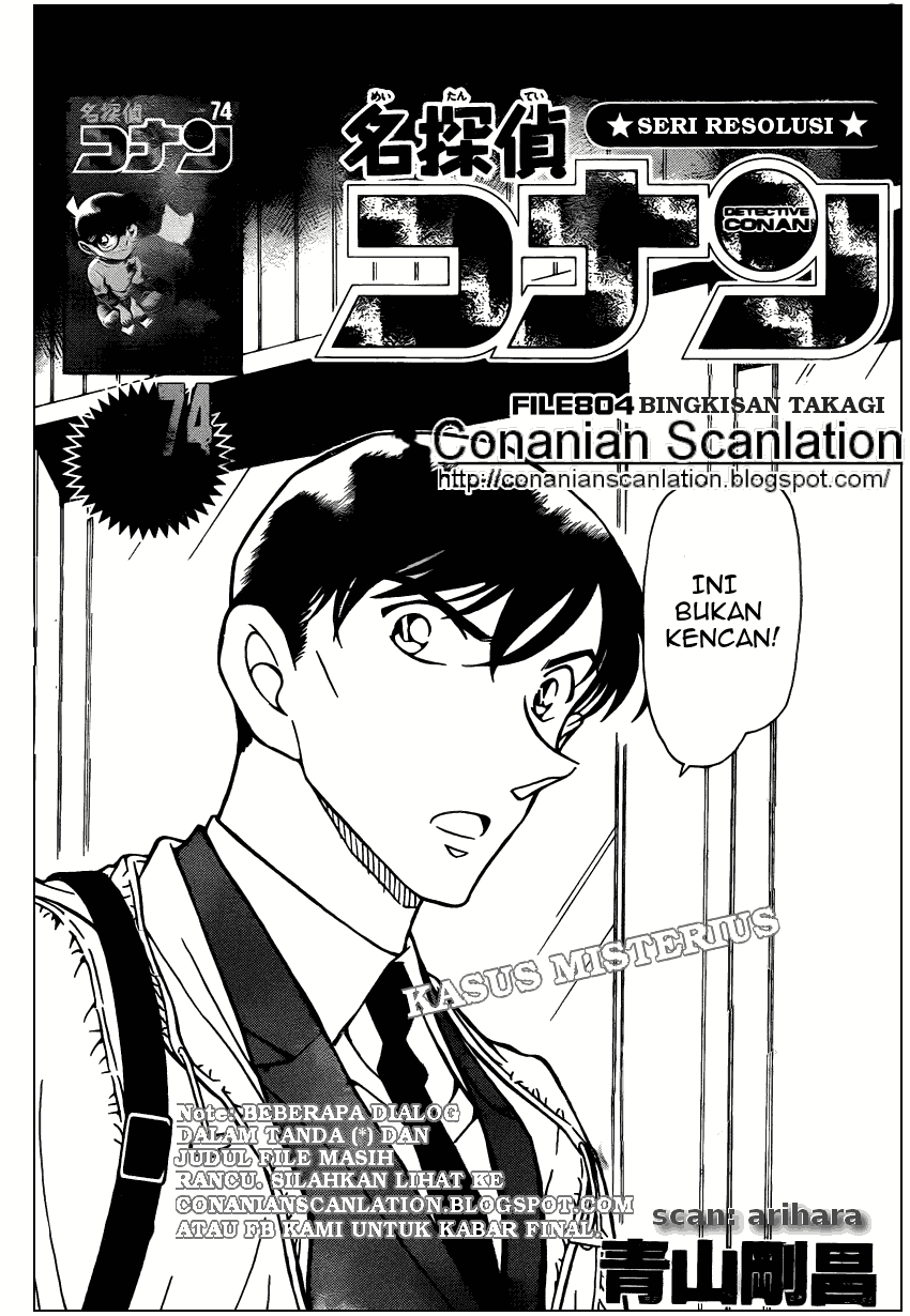 Baca Manga, Baca Komik, Detective Conan Chapter 804, Detective Conan File 804 Indo, Detective Conan 804 Bahasa Indonesia, Detective Conan 804 Online