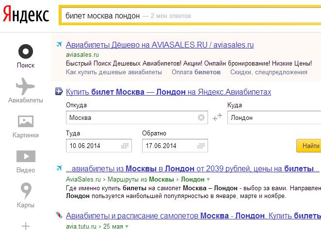 Евросеть авиабилеты официальный сайт Евросеть купить