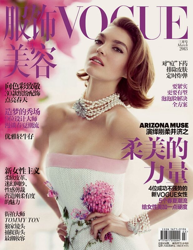 Arizona Muse, Chanel, Vogue Cina