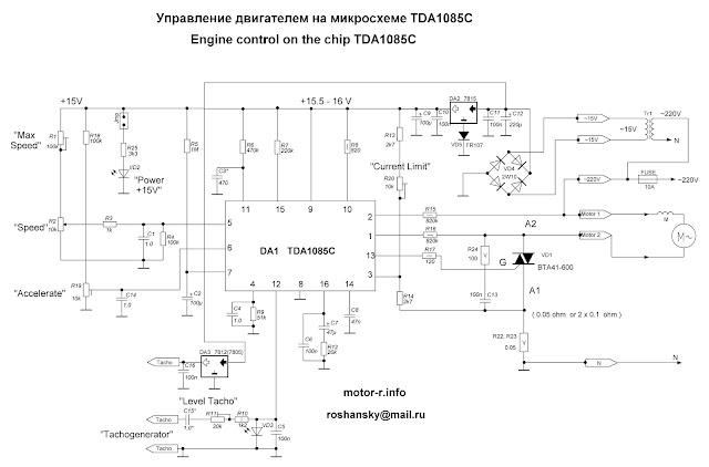 Регулятор оборотов асинхронного двигателя 220в своими руками 31