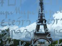 Fond d'écran juillet / août 2011 - La tour Eiffel vue au travers du Mur Pour la Paix