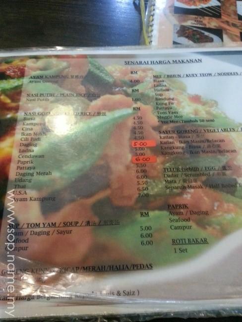Restoran Ayam Kampung, Wangsa Maju