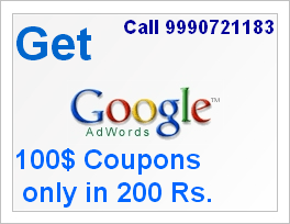 google-adwords-coupons.png