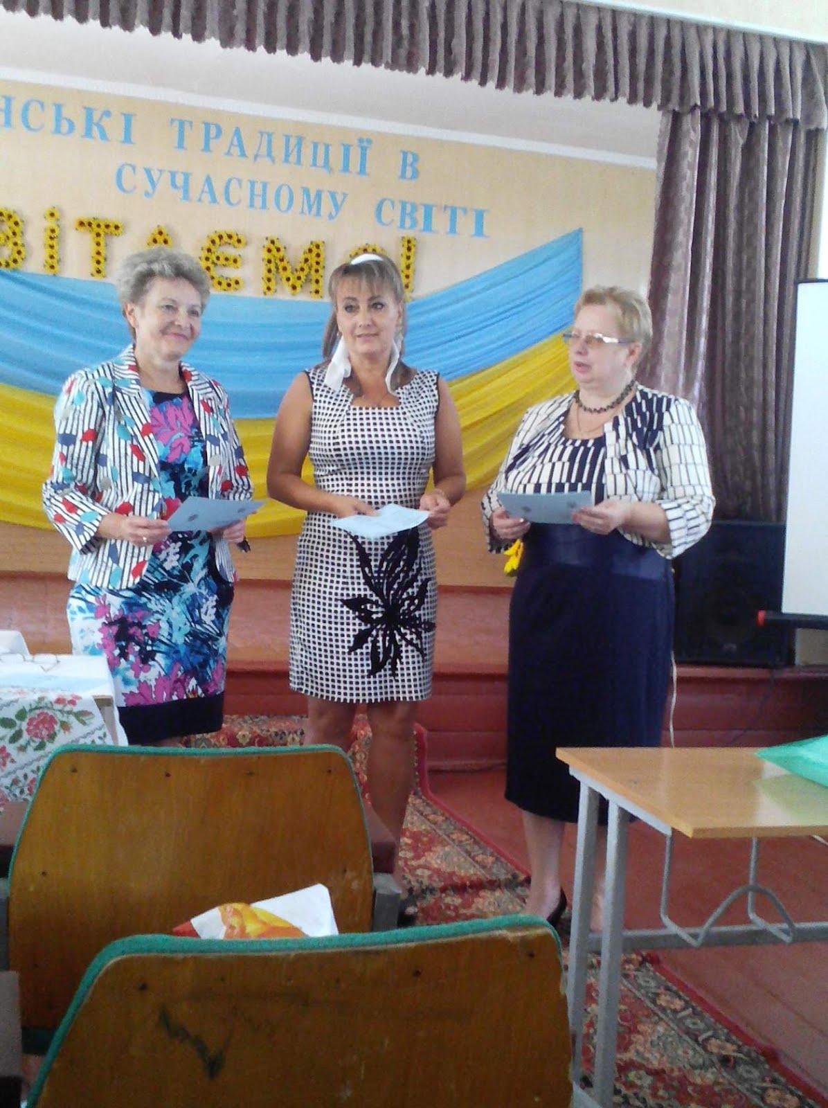 Курси вчителів укр. мови. м.Мелітополь, 05.09.-16.09.2016