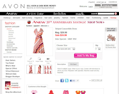 Landing page for Feb. 2, 2012 Avon email
