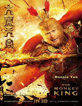Poster Of The Monkey King 2014 Dual Audio 150MB  HEVC Mobile Free Download Watch Online Worldfree4u
