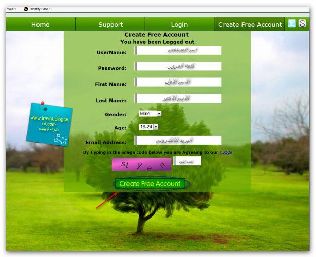 إربح موقع AWSurveys الشرح بالصور اثبات الدفع والمصداقية,بوابة 2013 Image2.jpg