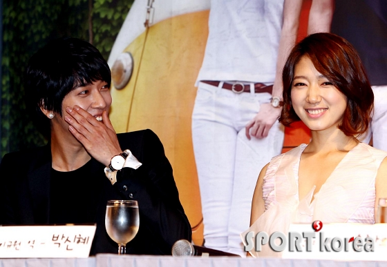 jung yong hwa and park shin hye really dating Park shin hye talks jung yonghwa relationship rumors.