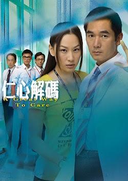 Giải Mã Nhân Tâm 1 - A Great Way To Care (2009) Poster