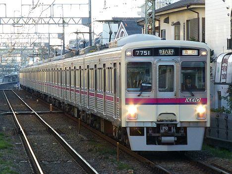 京王電鉄 急行 京王八王子行き1 7000系幕式(平日10本運行)