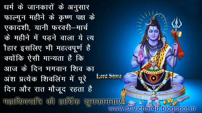 Tab Prasadad Devesh Nirvighan Bhavediti.