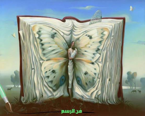 لوحات سريالية (رسومات خيالية)
