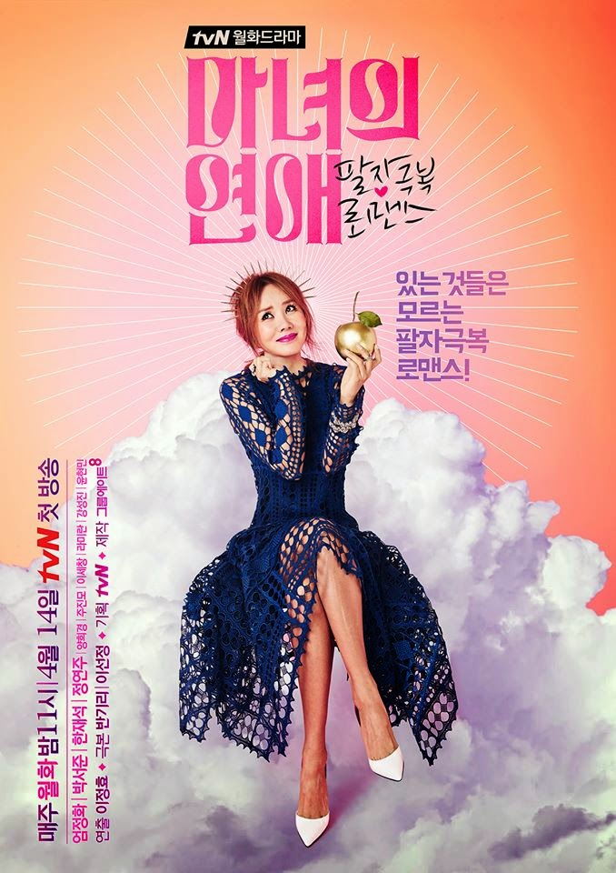 "Drama Korea ""Witch's Romance / A Witch's Love"""