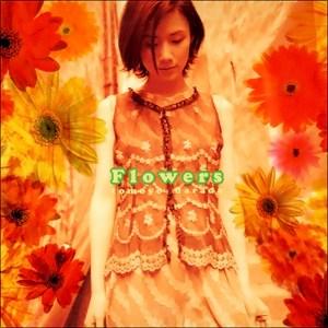 Haradatomoyo_flowers