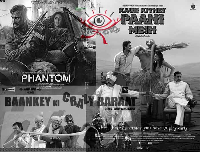तीन फिल्मों की समीक्षायें: फैंटम / बांके की क्रेजी बारात / कौन कितने पानी में  | Movie Review: Phantom / Baankey Ki Crazy Baraat / Kaun Kitne Paani Mein दिव्यचक्षु