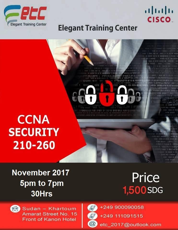 دورة CCNA Security