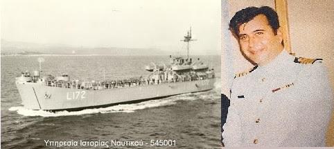 Πλωτάρχης Χανδρινός. Ένας πανάξιος μαχητής του Γένους και όμως η προσφορά του στην Κύπρο την εποχή της τουρκικής εισβολής  - όπως και πολλών άλλων - παραμένει ακόμη και σήμερα άγνωστη