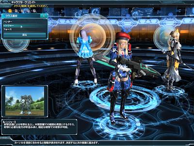 Phantasy Star Online 2 - Job Selection