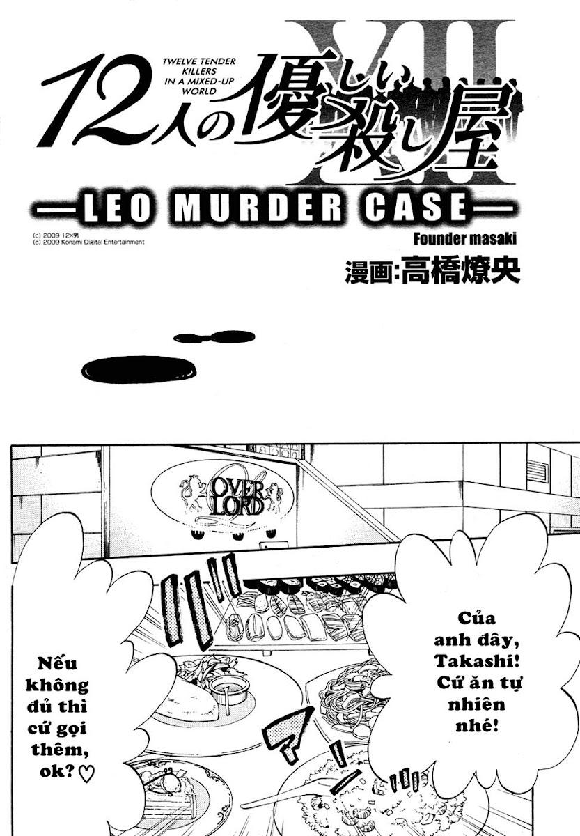 Leo Murder Case chap 4