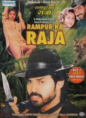 Rampur Ka Raja 1993 Hindi Movie Watch Online