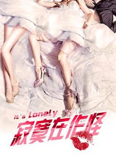 It's Lonely (2016) 720p