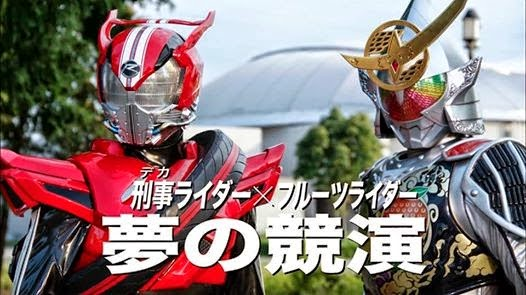 Kamen Rider X Kamen Rider Drive And Gaim Movie War Full Throttle Teaser