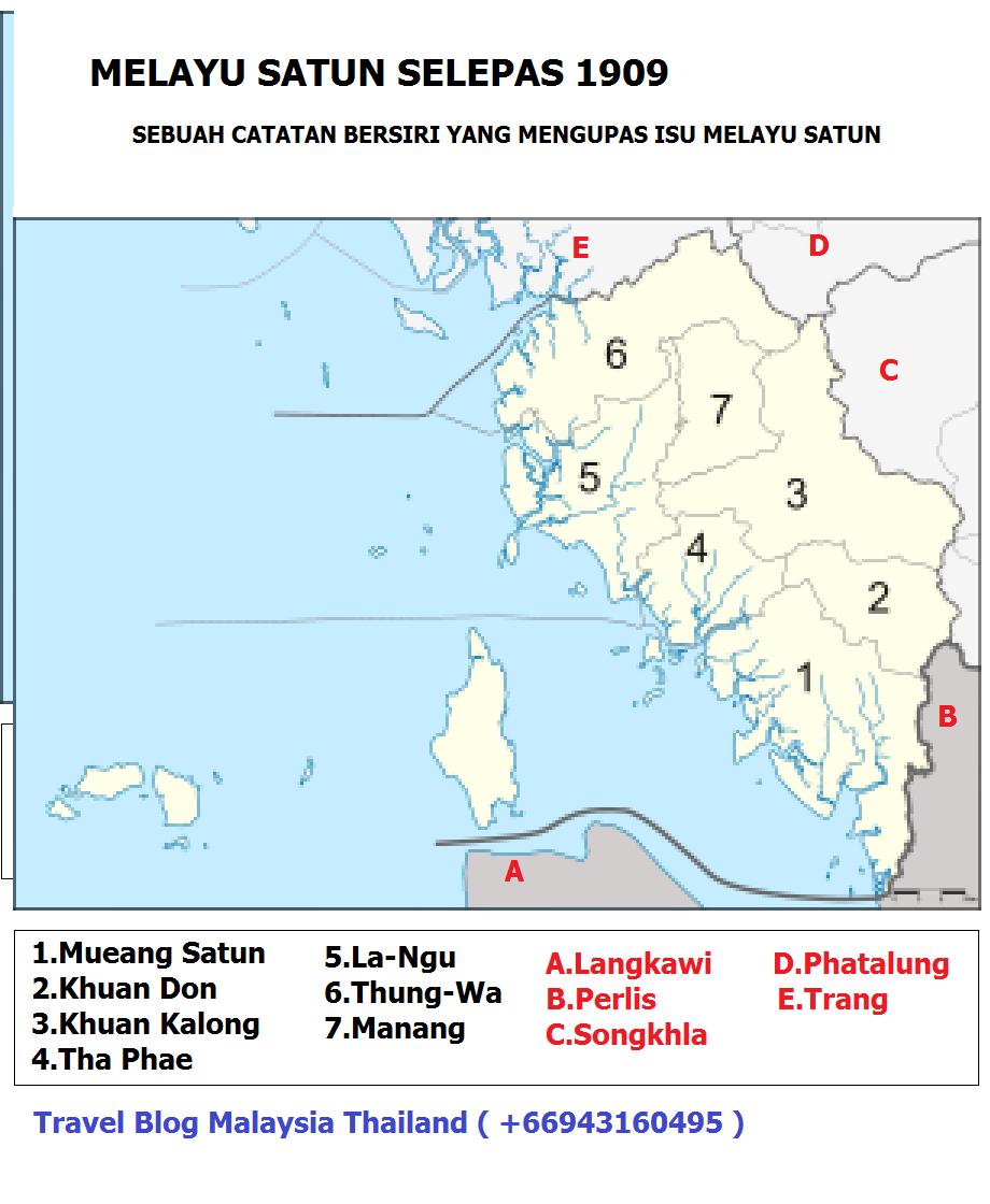 Melayu Satun Selepas 1909 SIRI 1