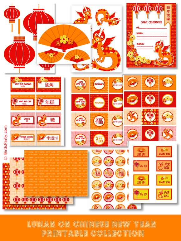 Chinese+New+Year+Lunar+New+year+dragon+oriental+asian+party+printables ...