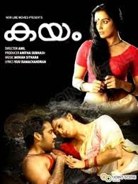 Kayam (2011 - movie_langauge) - Swetha Menon, Manoj K Jayan, Bala, Anil Murali, Aparna Nair, Chembil Asokan, Seema G Nair