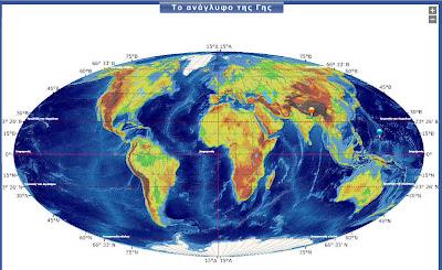 http://ebooks.edu.gr/modules/ebook/show.php/DSGL100/418/2819,10627/extras/gstd12_w_map/index.html