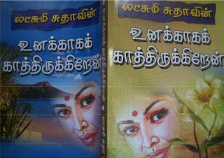 Sivasankari Novels Pdf Free Download