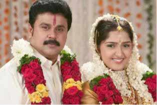 Watch Mr. Marumakan (2012) Malayalam Movie Online