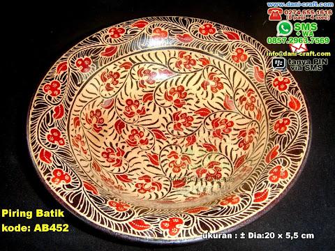 Piring Batik