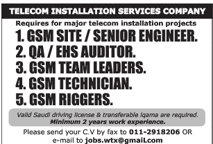 26.04.2017 GSM SITE / SENIOR ENGINEER , QA /EHS AUDITOR, GSM TEAM LEADERS AND GSM TECHNICIAN NEED U