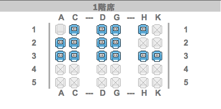 JAL 787 Business Class Seat Map