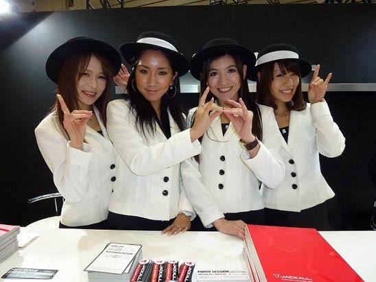 国際フィッシングショー2012 | パシフィコ横浜