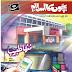 Bachon Ka islam 690 Stories For Kids Read Online