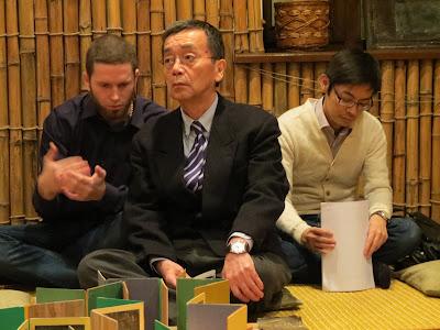Представитель Украинско-Японского центра
