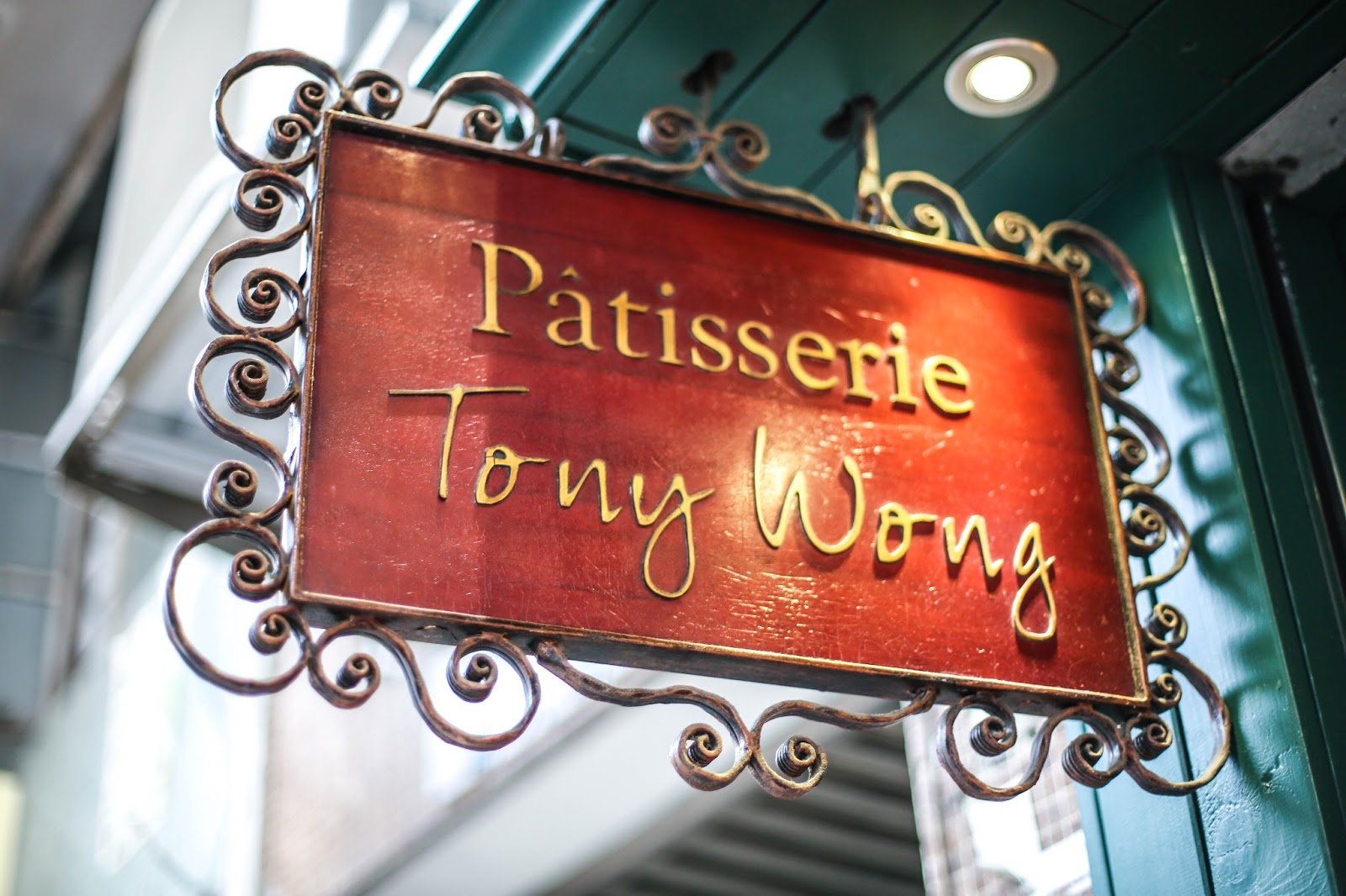 Soft And Stiff Peaks P 226 Tisserie Tony Wong Hong Kong