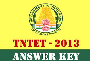 Tntet result 2013 paper 1