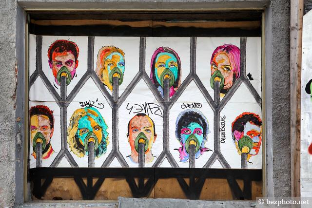 граффити большая серпуховская