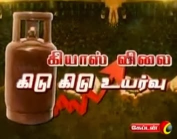 Captain TV 03 01 2014 Nigalvugal