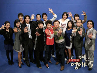 Rude Miss Young Ae Drama Korea Terbaru 2012
