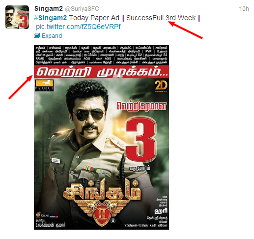 Singam2+Celebrities+Review+www.Suriyaourhero.blogspot.in.png