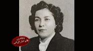 اولین زنی که درجه دکترای حقوق دریافت کرد