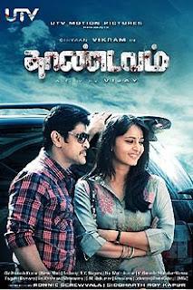 Thaandavam (2012) Movie Online