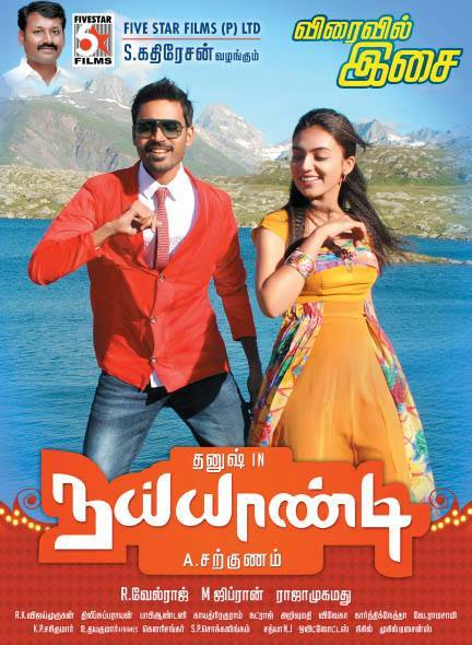 Watch Dhanush's – Naiyaandi Full Movie Official Teaser Trailor – 1 Watch Online For Free Download