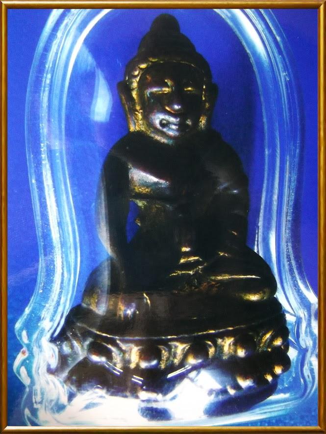 http://tubtimthong-amulet.blogspot.com/2014/02/2.html